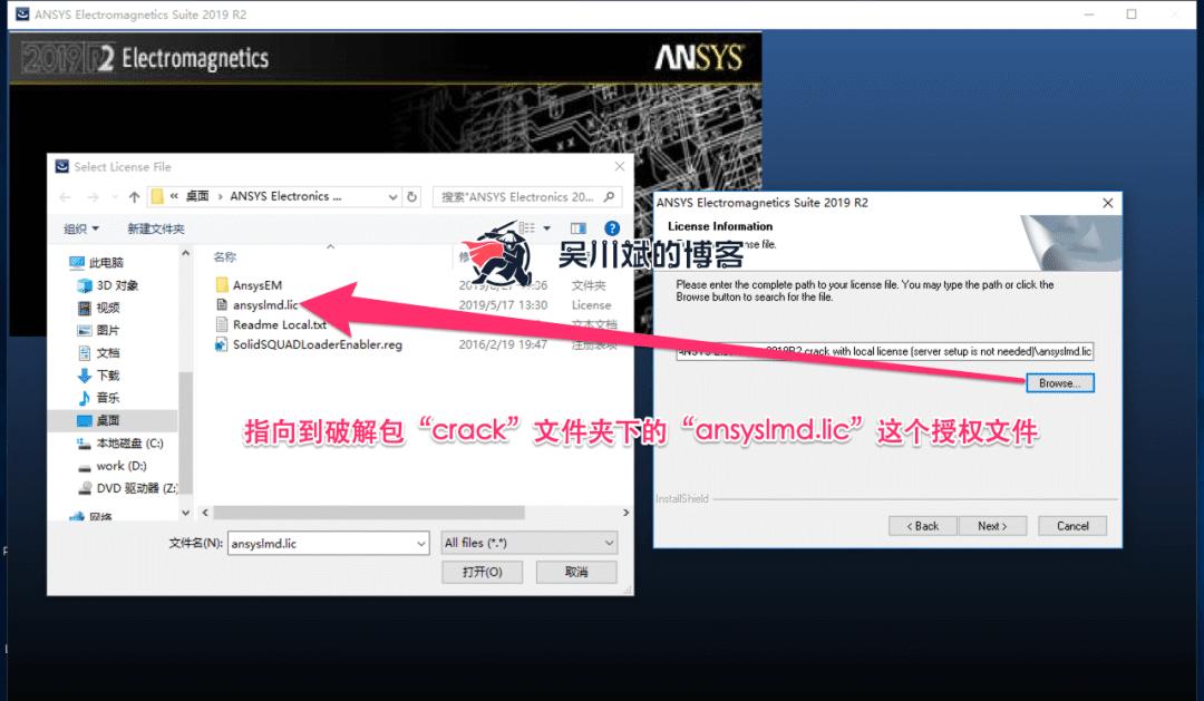 ANSYS Electromagnetics Suite 19 R2 有限元电磁场仿真分析软件