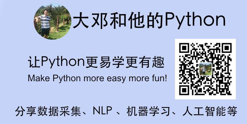 使用torchtext导入NLP数据集  码农俱乐部- 程序员编程资料和编程